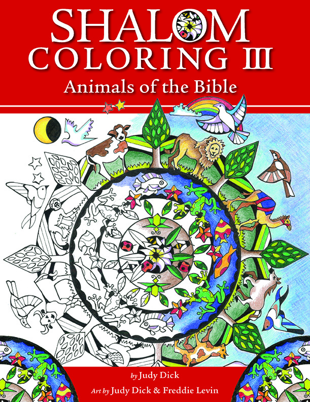 New To Our Shalom Coloring Series Is III Animals Of The Bible Each Powerful Design Draws On Inspiration From Nature And Matches With A