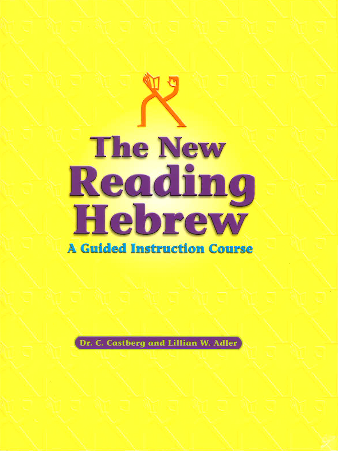 1 adult aleph book hebrew introduction isnt tough