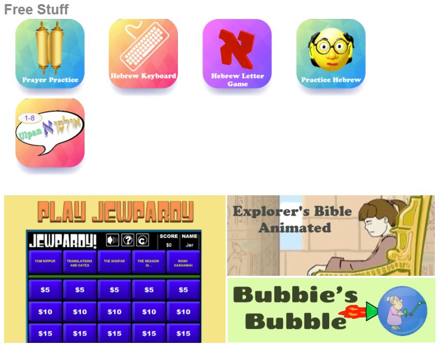 Access Free Games on BehrmanHouse com   Behrman House Publishing