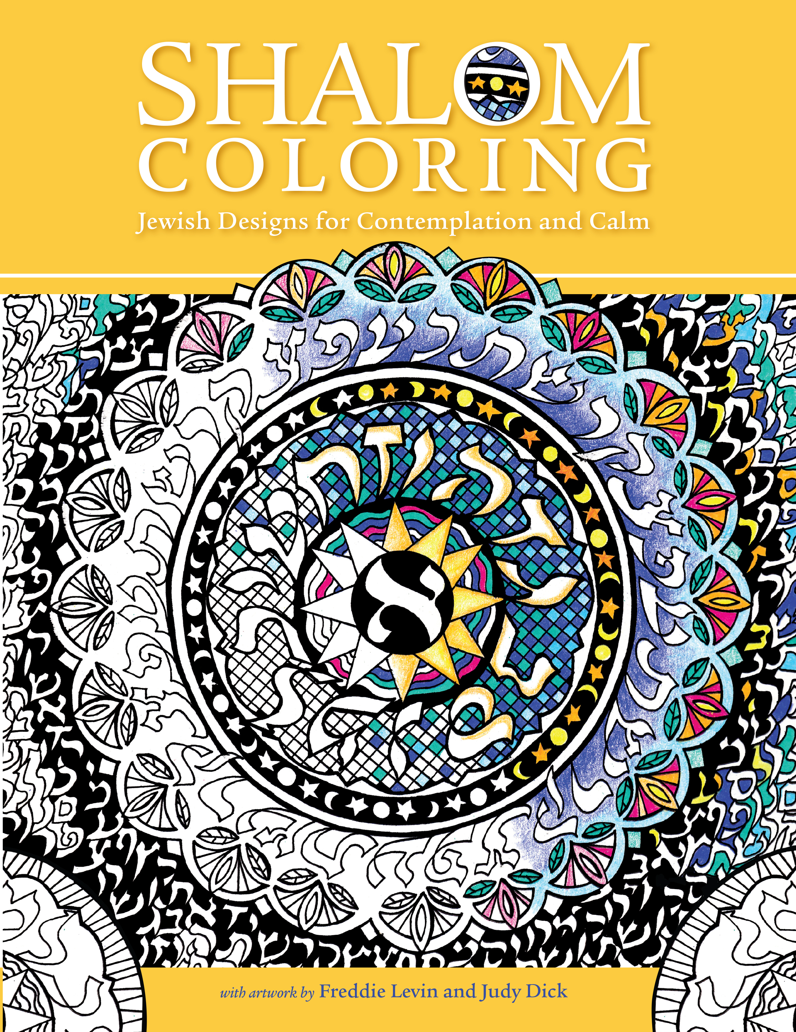 color your way to calmness behrman house publishing