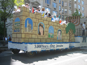 Jerusalem parade float lesson plan Yom Haatzmaut Israel Independence day school clasroom family activity Let's Discover Israel Behrman House Publishers textbooks learn hebrew teach about Israel