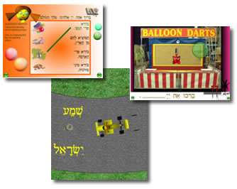 scenes from Hineni 1 interactive cd Jewish books learning Judaism textbooks Hebrew textbook text book learn Hebrew language software  teach Hebrew school curriculum Jewish education educational material Behrman House Judaica publishing teaching Hebrew schools Jewish teacher resources educators Berman publisher religious school classroom management Jewish video games reading Hebrew teachers resource Jewish software interactive CDs Holocaust Jewish holidays  Israel bar mitzvah training bat mitzvah preparation history teacher's guide  read Jewish Bible stories Tanakh life cycle mitzvot customs Herbew prayers synagogue culture religion Jeiwsh holiday calendar holidays Jewihs learning Hebrw student worksheets children temple conservative reform Judaism