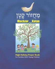 Machzor Katan Family Prayer Book