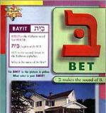 Let's Discover the Alef Bet