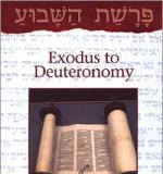 Parashat Hashavuah: Exodus