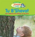 Jewish & Me Posters