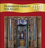 Hineni  Prayerbook Hebrew for Adults
