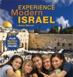 Experience Modern Israel