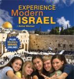 Experience Modern Israel