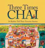 Three Times Chi