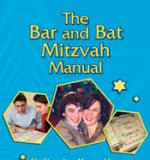 The Bar and Bat Mitzvah Manual
