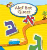Alef Bet Quest