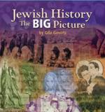 Jewish History, The BIG Picture