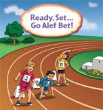 Ready, Set...Go Alef Bet!