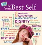 Living Jewish Vales Vol. 1: Be Your Best Self