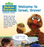 Welcome to Israel Grover