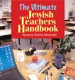 The Ultimate Jewish Teachers Handbook