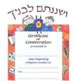 Certificate of Consecration