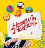 Hebrew in Harmony