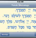 iTorah Blessings