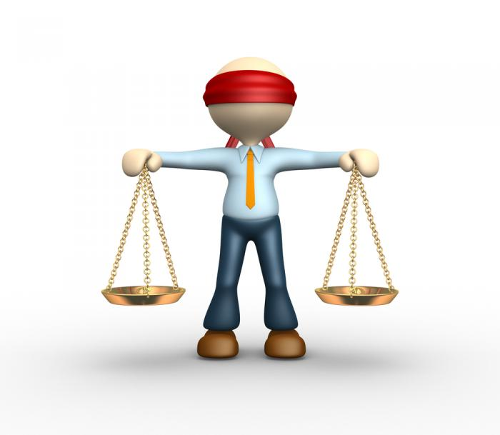 Din V'rachamim – Justice and Mercy:    A PBL (Project Based Learning) Lesson