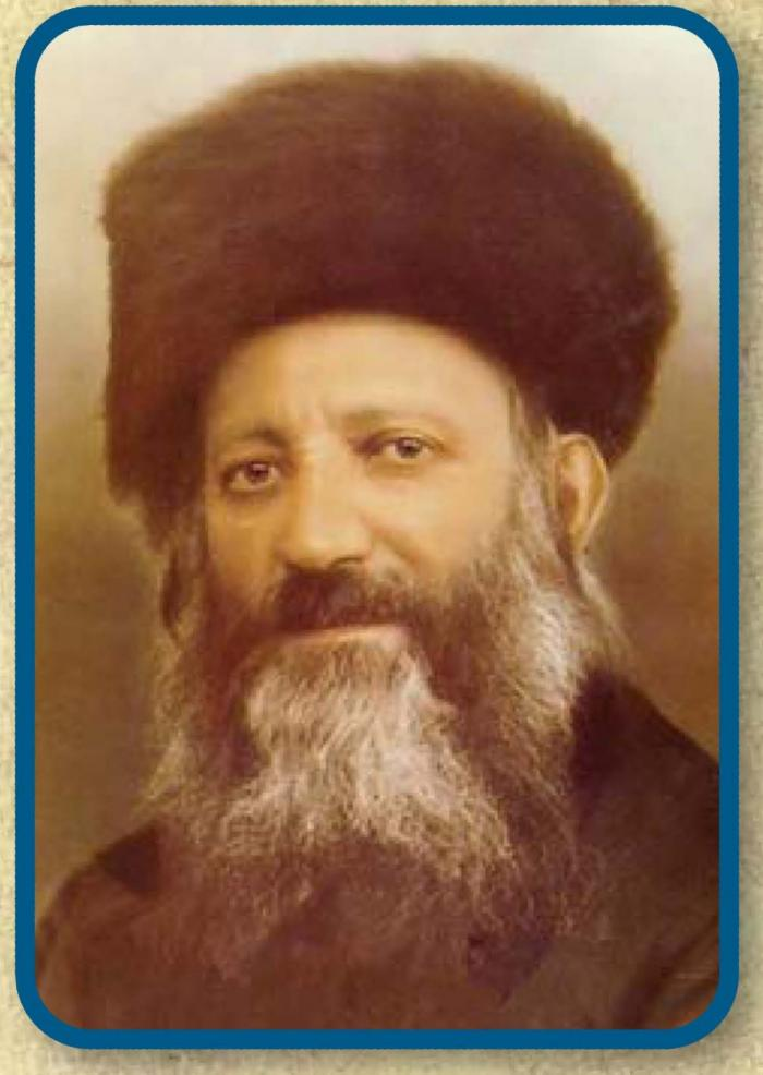 Rabbi Abraham Isaac Kook