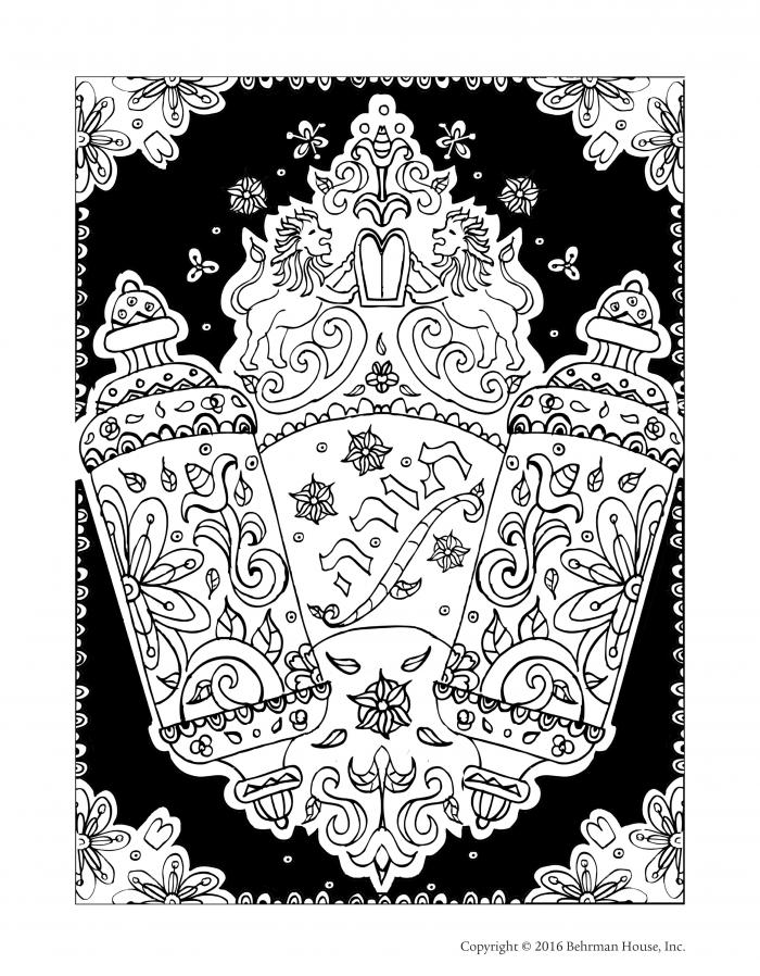 Shalom ColoringJewish Designs For Contemplation And Calm