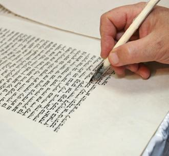 How To Write A Torah