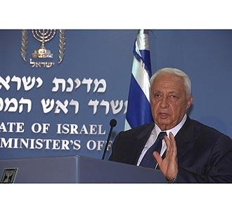 A Profile of Ariel Sharon