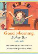 Good Morning, Boker Tov