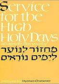 Service for High Holy Days