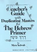 Derech Binah: The Hebrew Primer - Teacher's Guide