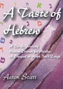 A Taste of Hebrew