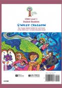 CHAI Level 1 Student Workbook: G'milut Chasadim