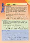Mitkadem: Hebrew for Youth Ramah 7 Student Pack