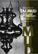 Talmud: Law & Commentary