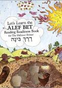 Let's Learn the Alef Bet: Reading Readiness Book for The Hebrew Primer