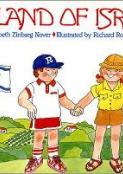 My Land of Israel