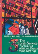 The Shabbat Morning Service: Book 3: The Torah Service and Selected Additional Prayers - Teacher's Edition