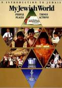 My Jewish World: An Introduction to Judaism