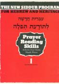 The New Siddur Program: Book 1 - Prayer Reading Skills Workbook