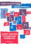 The New Siddur Program: Book 1 - Script Writing Vocabulary Workbook