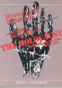 The Holocaust: The World and the Jews - Workbook