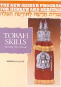 The New Siddur Program: Book 3 - Torah Skills Workbook