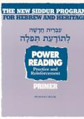 The New Siddur Program: Power Reading