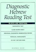 Diagnostic Hebrew Reading Test