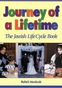 Journey of a Lifetime: The Jewish Life Cycle Book