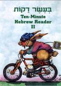 Ten Minute Hebrew Reader: Book 2