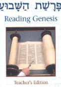Parashat Hashavua: Reading Genesis - Teacher's Edition
