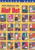 Let's Discover the Alef Bet - Teaching Guide